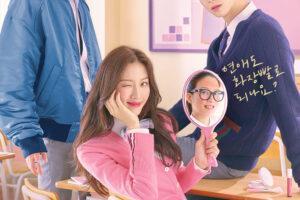 drama-korea-terbaru-true-beauty
