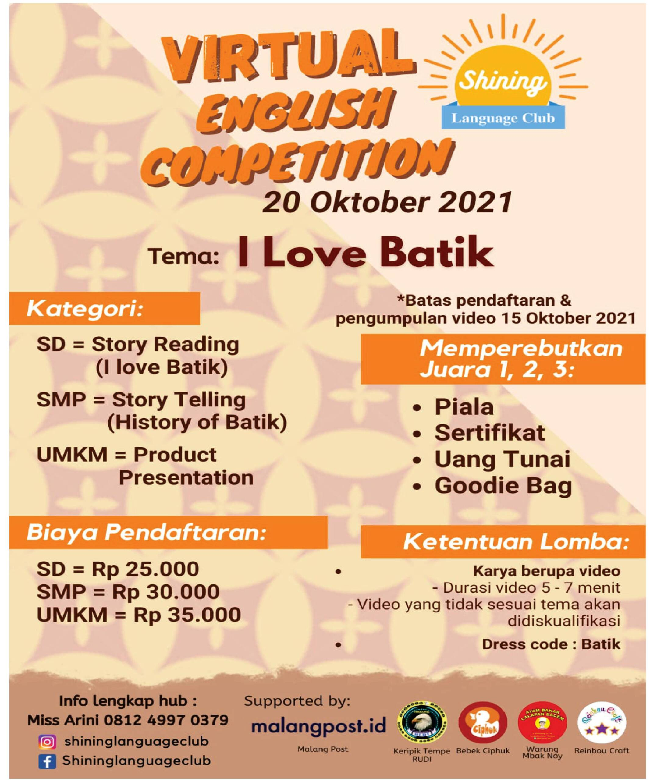 Flyer virtual english competition